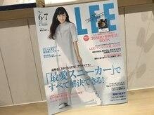 キラヘアー(KIRRA HAIR)の雰囲気(麻生久美子さん表紙の『 LEE 』に掲載されました!)