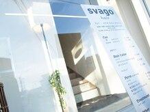 スヴァーゴ ヘアー svago hairの雰囲気(【svago hair】こちらの階段から2階へお上がりください☆)