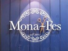 モナーフェス(Mona~Fes)の雰囲気( この看板が目印です。)