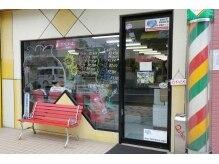 カットハウスおしゃれ 東海大学前店の雰囲気(こちらがサロンの入口です☆)