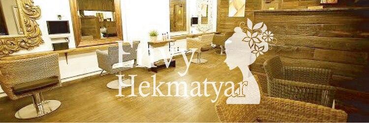 エンヴィー ヘクマティアル 原宿店(Envy Hekmatyar)のサロンヘッダー
