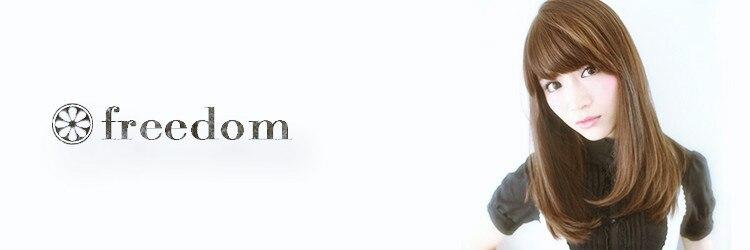 フリーダム フォーレス 岡山ドーム前店(freedom fores)のサロンヘッダー