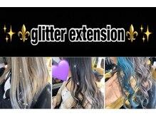 エクステンションマーク(Extension MARK)の雰囲気(キラキラ☆ヘアティンセル入荷!!!カラーも豊富に選べます♪♪)