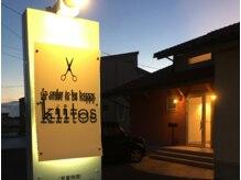 キートス(kiitos)の雰囲気(~この看板が目印です~)