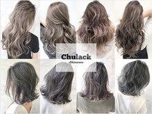 チュラック(Chulack)
