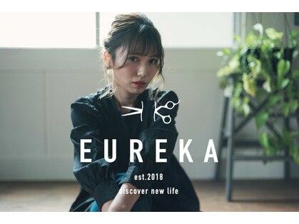 エウレカ(EUREKA)の写真