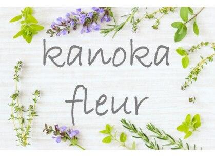 カノカフルール(kanoka fleur)の写真