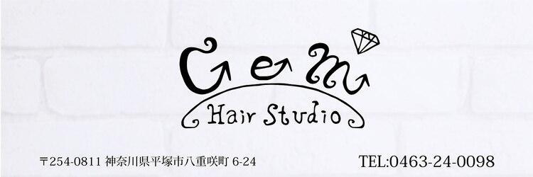 ジェムヘアスタジオ 湘南平塚南口店(Gem Hair Studio)のサロンヘッダー