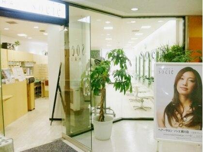 ヘアーサロンソシエ 鶴川店の写真