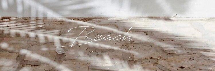ビーチ(Beach)のサロンヘッダー