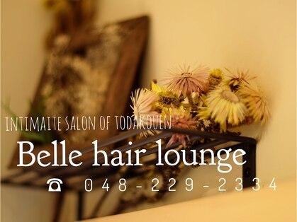ベル ヘア ラウンジ(Belle hair lounge)の写真