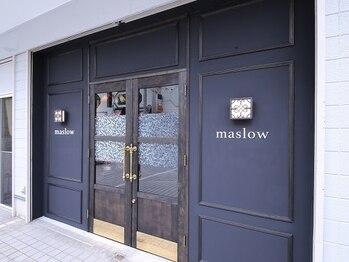 マズロ(maslow)の写真/【時間外予約もOK♪】当日16:00までのご連絡で、時間外予約にも対応いたします♪お仕事帰りにも◎