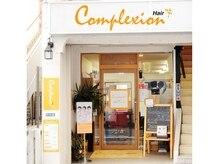 ヘアー コンプレクション 平塚店(Hair Complexion)の雰囲気(オレンジの看板が目印です!)