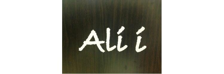 アリー(Alii)のサロンヘッダー