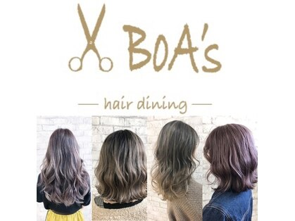 ヘアダイニング ボア(hair dining BoA's)の写真