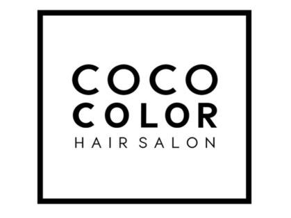 ココカラー 志免店(coco color)の写真