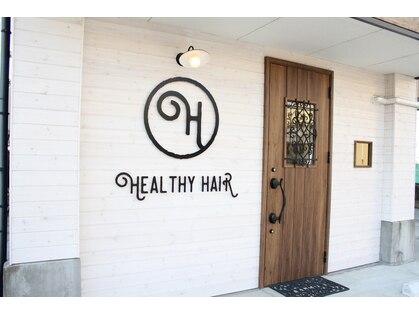 ヘルシーヘアー(HEALTHY HAIR)の写真