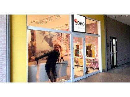 SOHOnewyork 稲毛店
