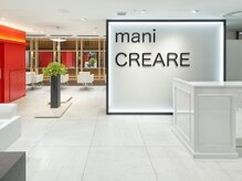 マニクレアーレ ルミネ荻窪店(mani CREARE)