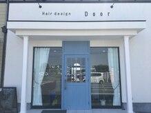 Hair-design Door