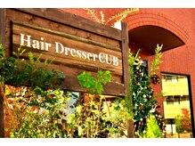 ヘアードレッサー カブ(HAIR DRESSER CUB)の雰囲気(駅のすぐそば♪この看板が目印です。)