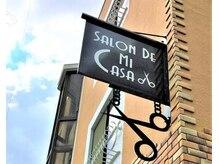 サロン ド ミカーサ(Salon De Micasa)