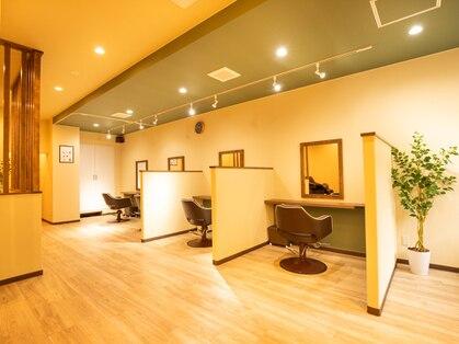 hair salon Latte
