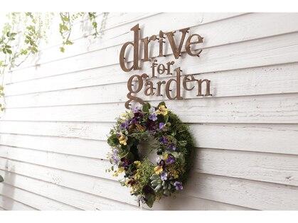 ドライブフォーガーデン(drive for garden)の写真