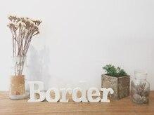 ボーダー(Border)の写真