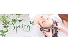 スプリング(Spring)の雰囲気(~spring~)