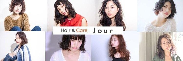 ジュール イオンモールKYOTO店(Jour)のサロンヘッダー