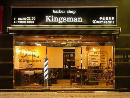 バーバーショップ キングスマン(barber shop Kingsman)の写真