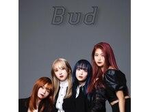 バド(Bud)の雰囲気(札幌で唯一無二☆ 圧倒的ブリーチ経験値を誇るサロンがBud☆)
