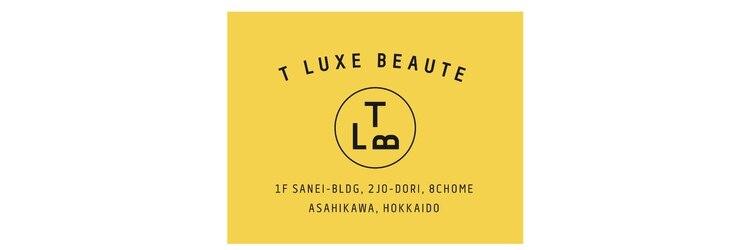 ティー リュクスボーテ(T LUXE BEAUTE)のサロンヘッダー