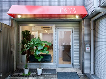 アイリス(HairSalon IRiS)