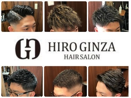 ヒロギンザ 新橋銀座口店(HIRO GINZA)の写真