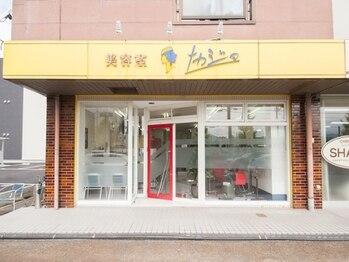 ナカジマ美容室東鯖江の写真/経験豊富なスタイリスト揃い!!丁寧なカウンセリングでお客様の一人ひとりのお悩みを解消◎