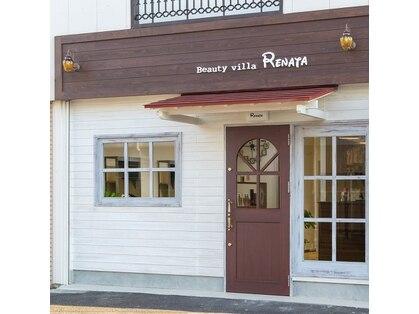 ビューティー ヴィラ レナータ(Beauty villa RENATA)