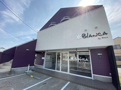 ブランカ バイ リッカ(Blanca by Ricca)の写真