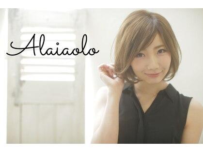 アライアオーロ(Alaiaolo)の写真