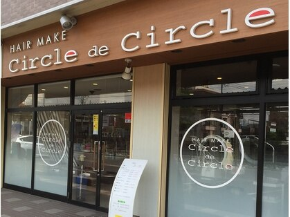 Circle de Circle 野木店 【サークルサークル】