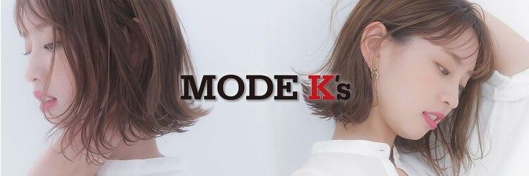 モードケイズ 茨木店(MOE K's)のサロンヘッダー