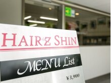 ヘアーズ シン(HAIRZ SHIN)の雰囲気(ナナメ2本のバーバーポールとこの看板が目印!!)