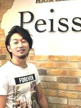 ペイジー 溝の口(Peissy)佐藤 高久
