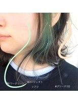 スーベニール(souvenir)■白髪対応■ティントバー/サワーグリーン/インナーカラー