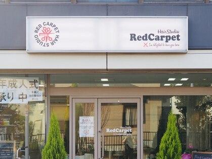 レッドカーペット(Red Carpet)の写真