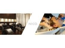 ☆NICO.はお客様一人一人を大切にし、丁寧なカウンセリング、丁寧な技術が売りの町のオシャレなサロン☆