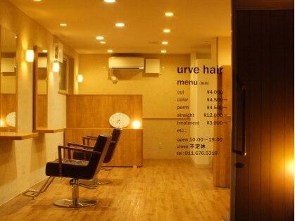 アーヴヘア(urve hair)の写真