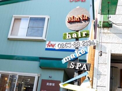 美容室 マナ(MaNa)の写真
