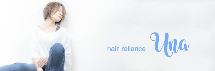 ヘアリライアンスウナ(hair reliance Una)のサロンヘッダー